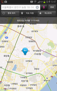 GPS Location Reference 어플