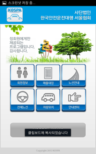 NFC & GPS Location & Identification Reference 어플