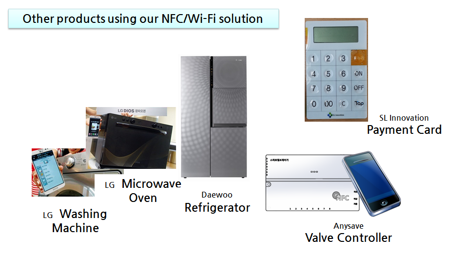 NFC 적용 - 스마트 가전