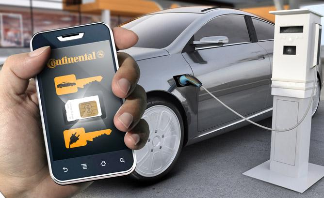 자동차 공동이용 시스템( Car Sharing )을 위한 NFC 솔루션