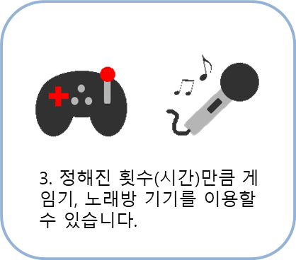 http://www.ttcnc.co.kr/wp-content/uploads/2018/10/게임존소비자3.png